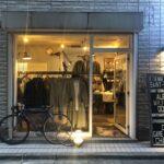 【高円寺】古着の町のおすすめ古着屋を紹介!【随時更新】