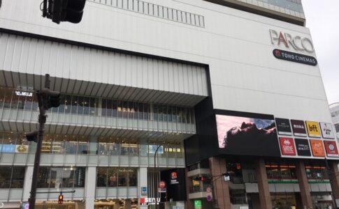 【錦糸町】行くべきセレクトショップと古着屋を紹介!【2019】