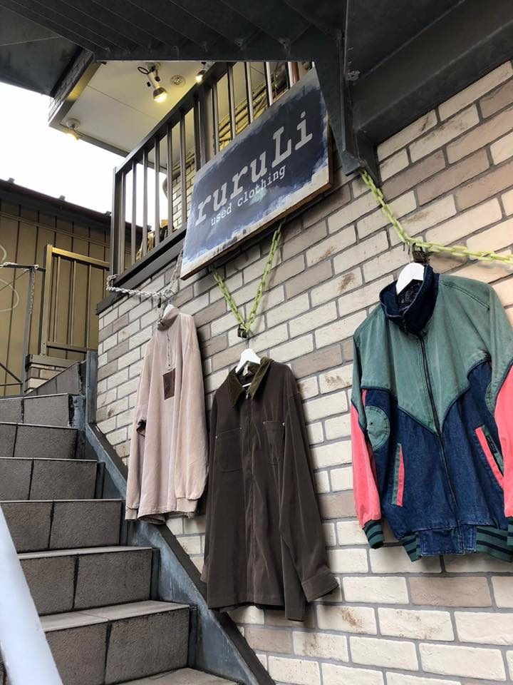 【16選】下北沢のオススメ古着屋を紹介!【2019】