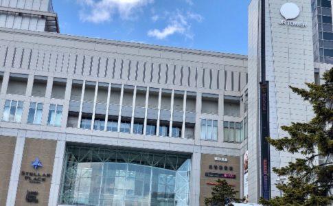 【5選】札幌でおすすめのセレクトショップを紹介【2019】