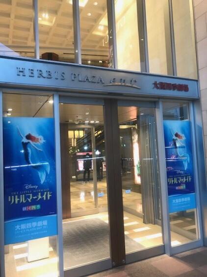 【22選】大阪のセレクトショップと古着屋を紹介!【2020】